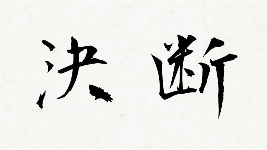 f:id:masaakiogawa0512:20180110160808j:image