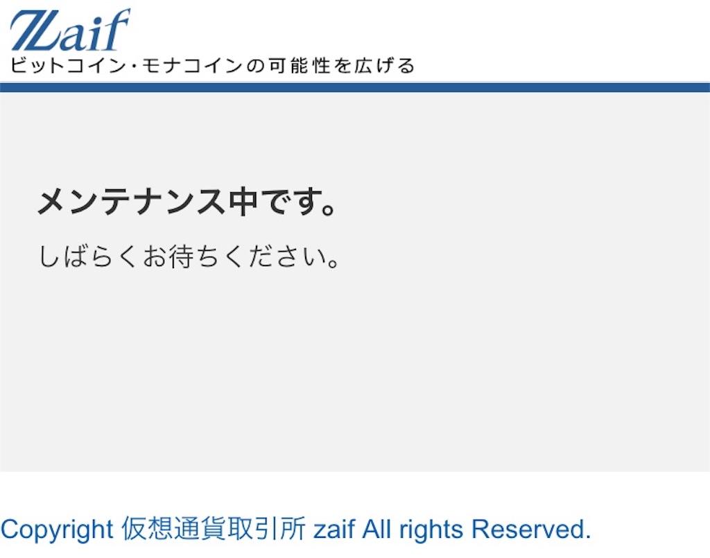 f:id:masaakiogawa0512:20180117200244j:image