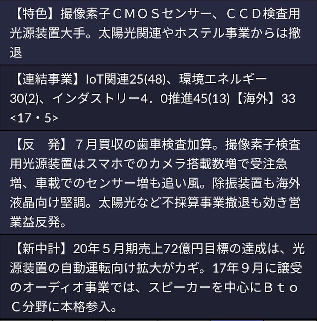 f:id:masaakiogawa0512:20180120121320j:image