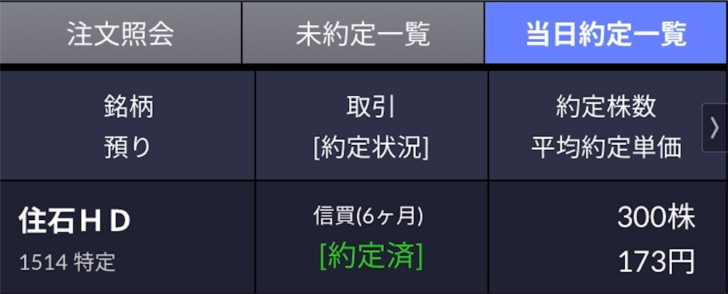 f:id:masaakiogawa0512:20180201173834j:image