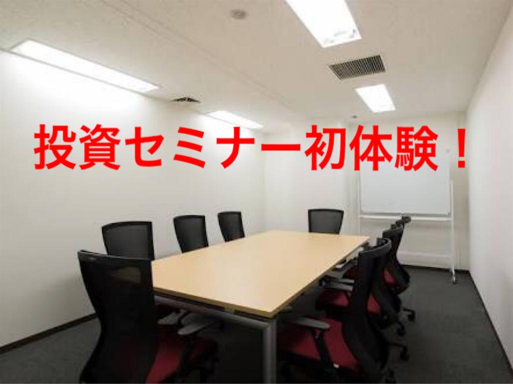 f:id:masaakiogawa0512:20180211124936p:image