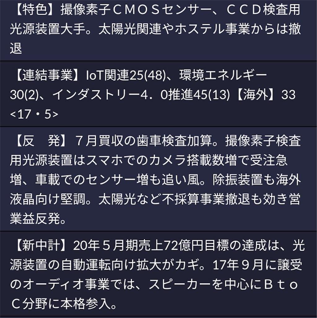 f:id:masaakiogawa0512:20180217114129j:image
