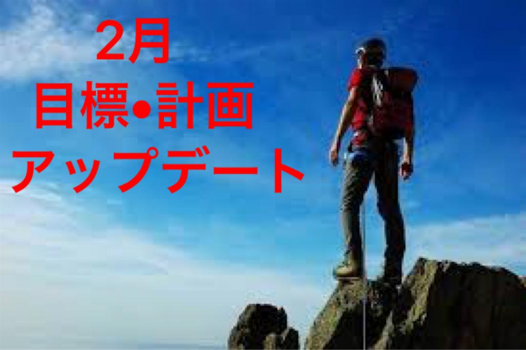 f:id:masaakiogawa0512:20180224104040p:image