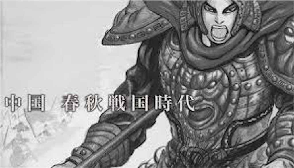 f:id:masaakiogawa0512:20180227165216j:image