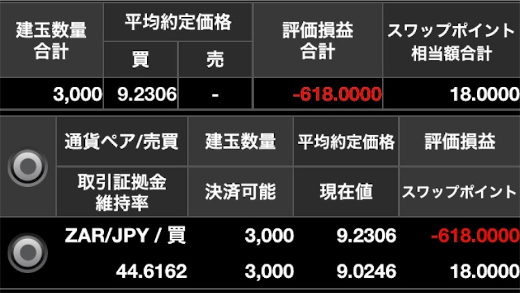 f:id:masaakiogawa0512:20180301165651j:image