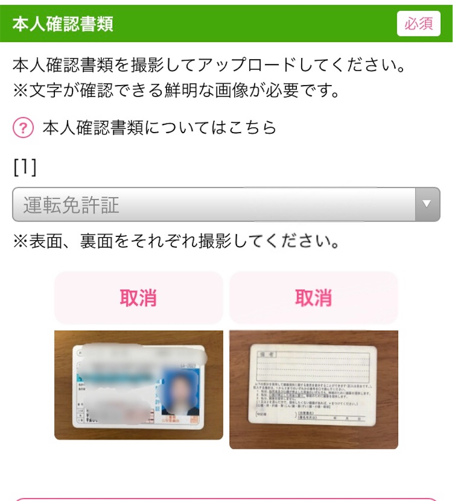 f:id:masaakiogawa0512:20180310130708j:image