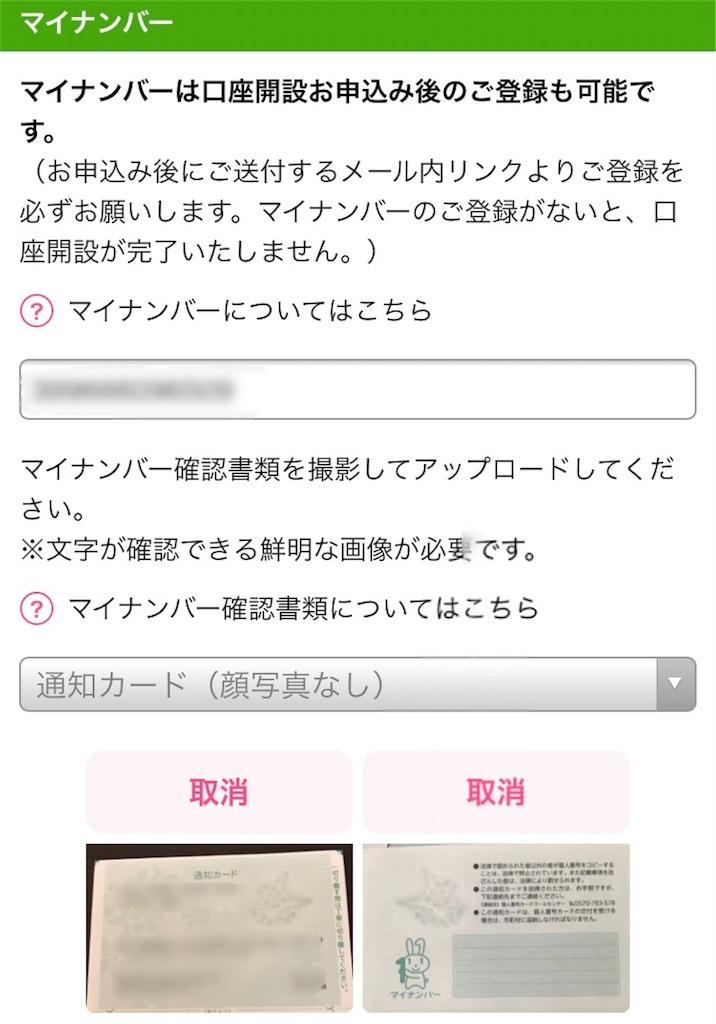 f:id:masaakiogawa0512:20180310130907j:image