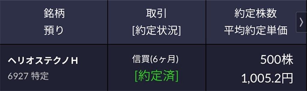 f:id:masaakiogawa0512:20180316163534j:image