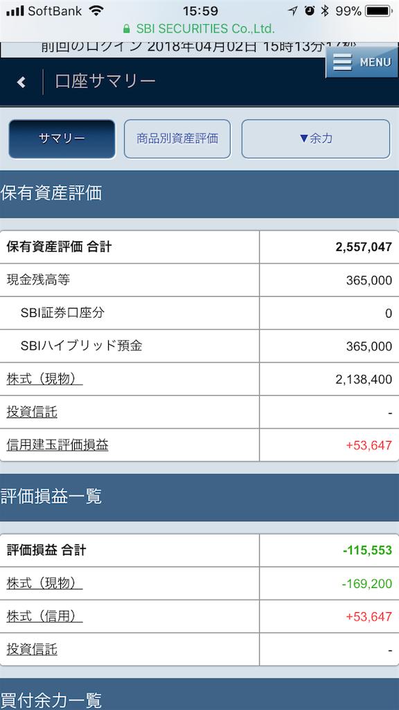 f:id:masaakiogawa0512:20180403161429p:image