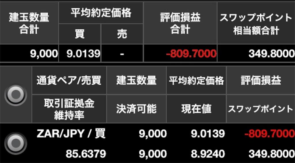 f:id:masaakiogawa0512:20180409161143j:image