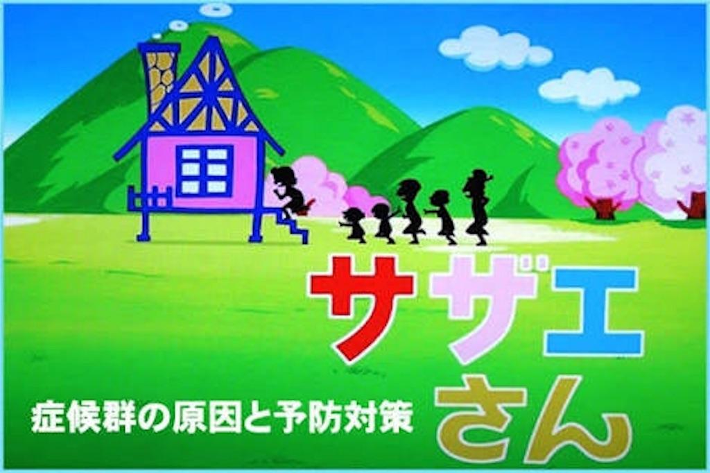 f:id:masaakiogawa0512:20180507172642j:image