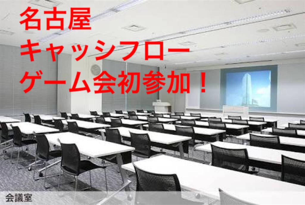 f:id:masaakiogawa0512:20180513133135p:image