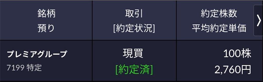 f:id:masaakiogawa0512:20180516174449j:image