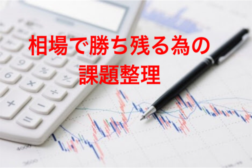 f:id:masaakiogawa0512:20180527122936p:image
