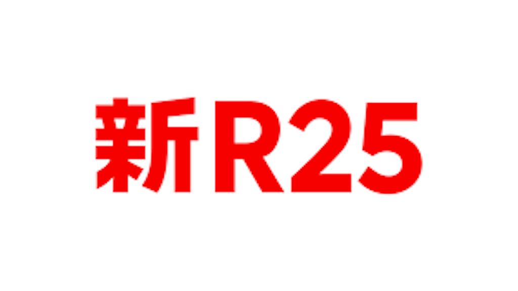 f:id:masaakiogawa0512:20180531182514p:image