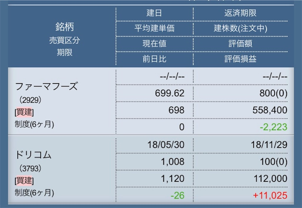 f:id:masaakiogawa0512:20180605173524j:image
