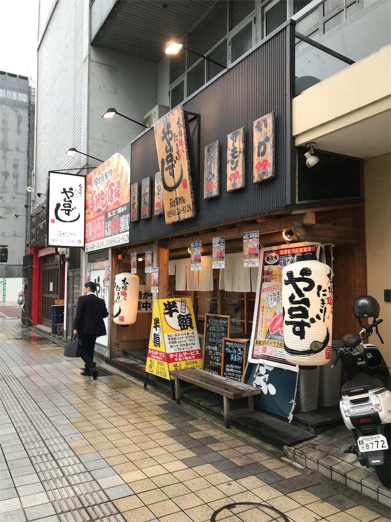 f:id:masaakiogawa0512:20180609222304j:image