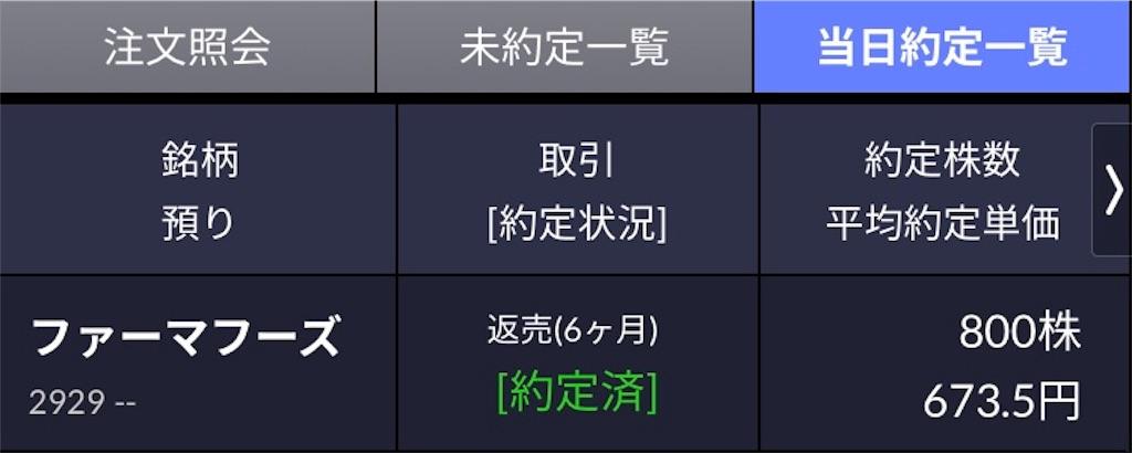 f:id:masaakiogawa0512:20180613163822j:image
