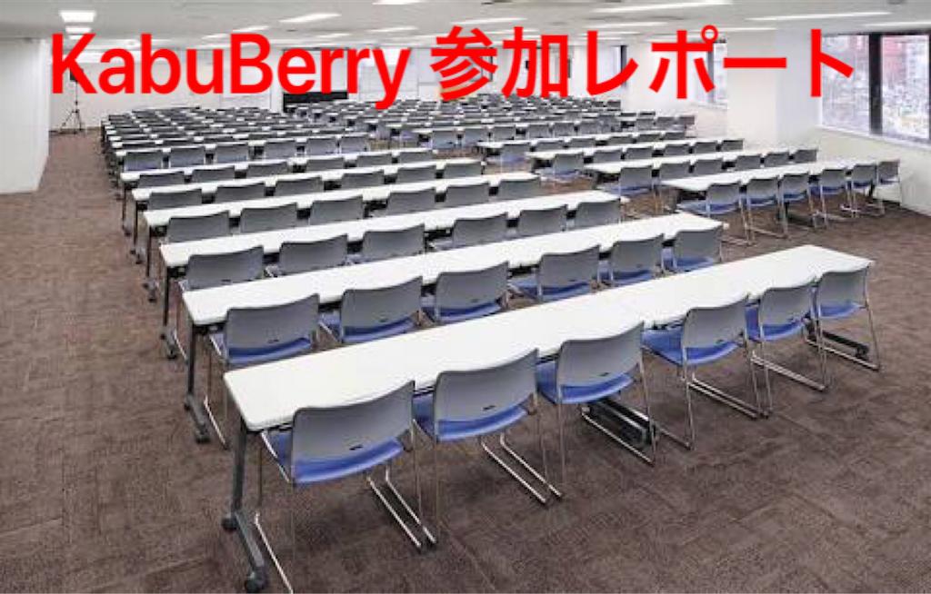 f:id:masaakiogawa0512:20180624184849p:image