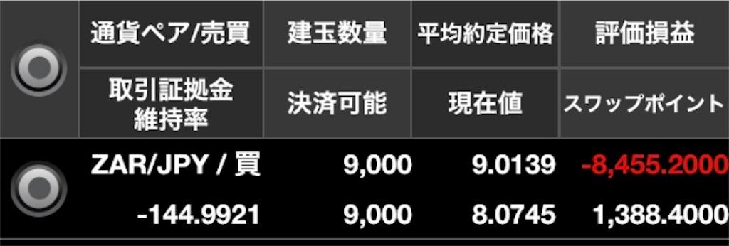 f:id:masaakiogawa0512:20180703182517j:image
