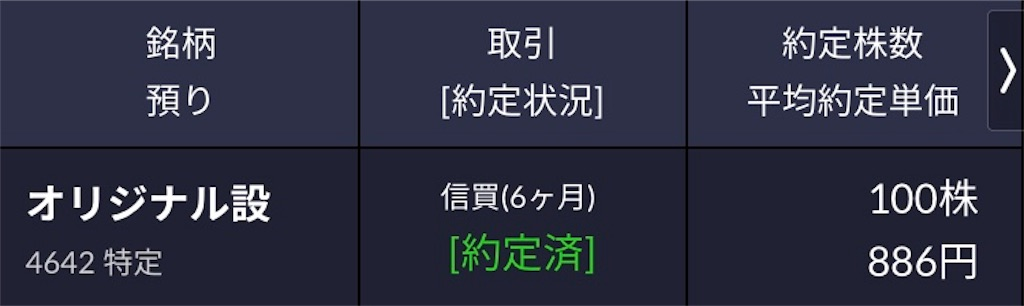 f:id:masaakiogawa0512:20180723170314j:image