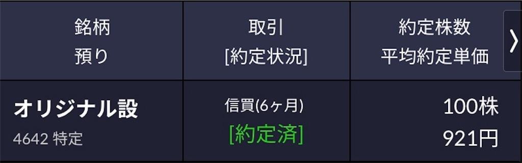 f:id:masaakiogawa0512:20180725182537j:image