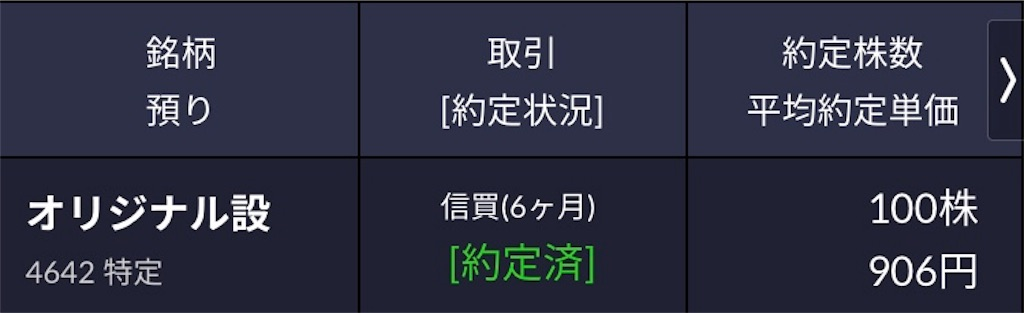 f:id:masaakiogawa0512:20180810170535j:image