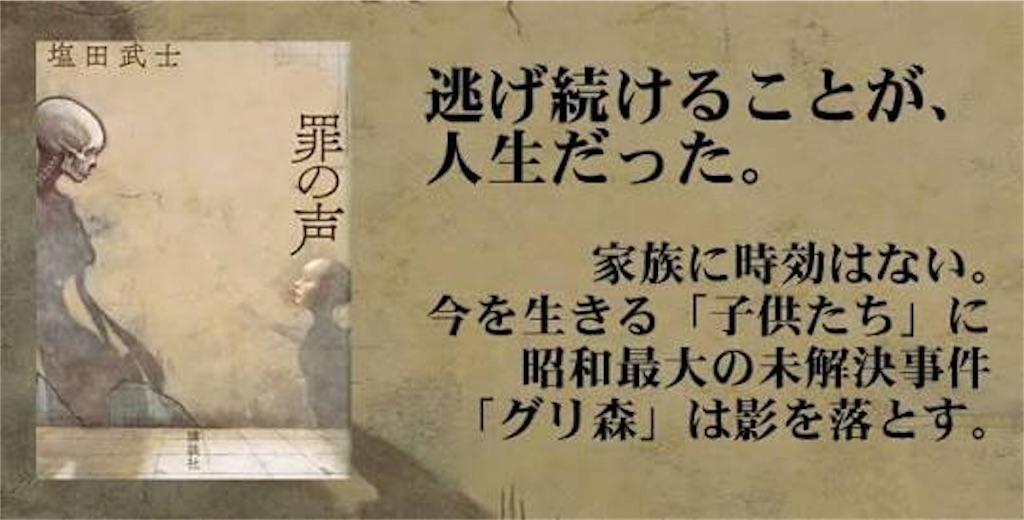 f:id:masaakiogawa0512:20180815220001j:image