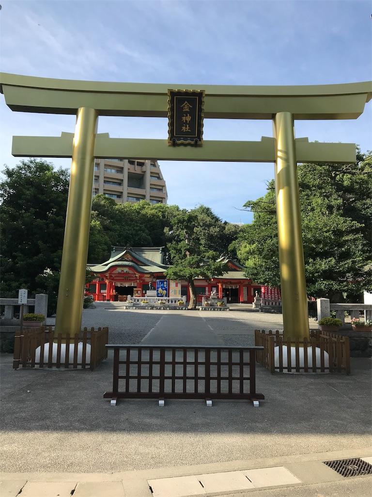 f:id:masaakiogawa0512:20180820210204j:image