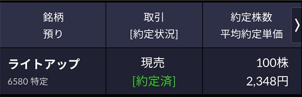 f:id:masaakiogawa0512:20180824224209j:image