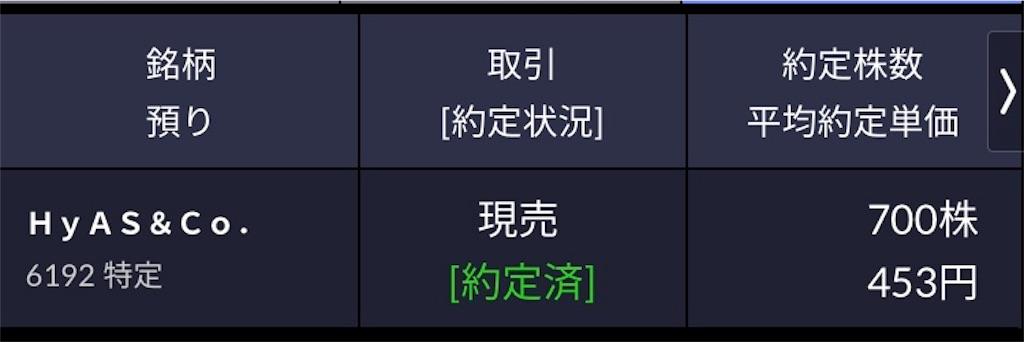 f:id:masaakiogawa0512:20180906171554j:image
