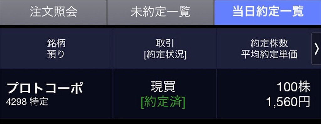 f:id:masaakiogawa0512:20180911171221j:image