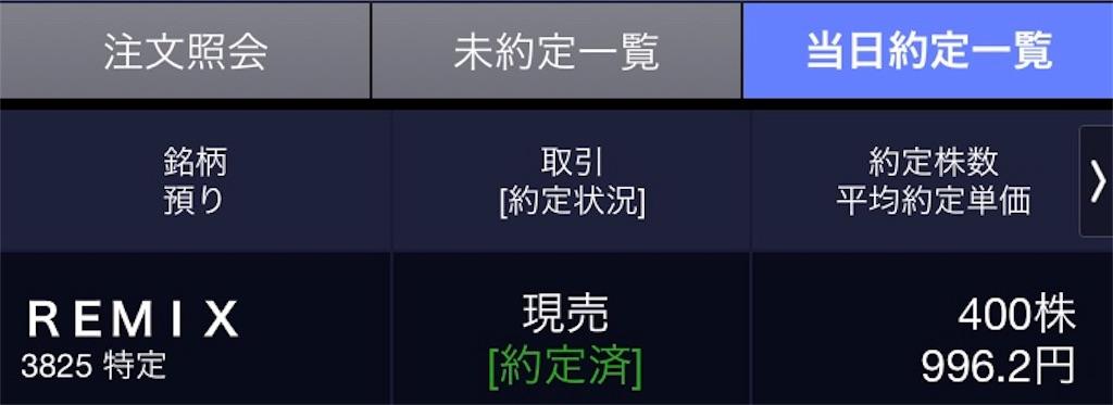 f:id:masaakiogawa0512:20180913173253j:image