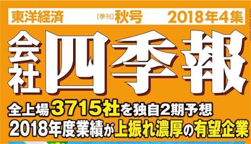 f:id:masaakiogawa0512:20180914225836j:image