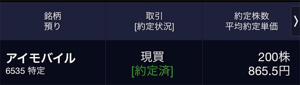 f:id:masaakiogawa0512:20180914225857j:image