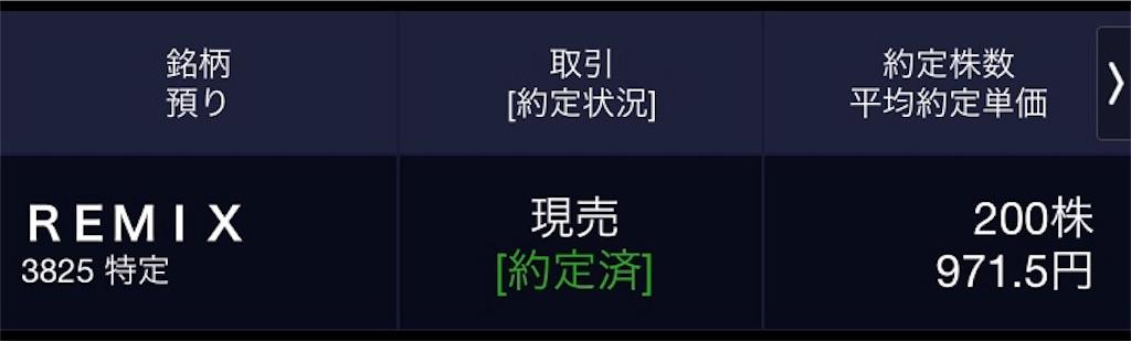 f:id:masaakiogawa0512:20180918175730j:image