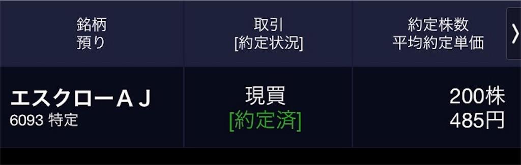 f:id:masaakiogawa0512:20180925171514j:image