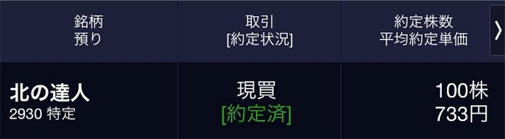 f:id:masaakiogawa0512:20180927173129j:image