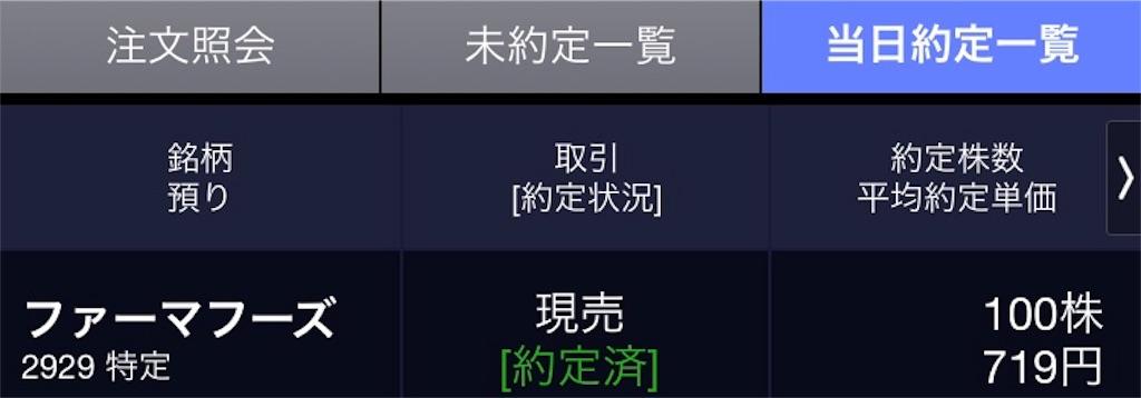 f:id:masaakiogawa0512:20180928171614j:image