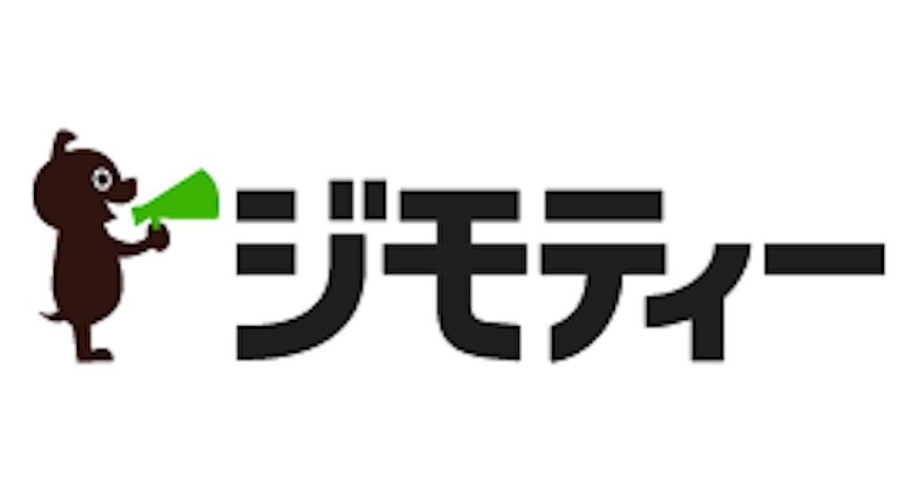 f:id:masaakiogawa0512:20181010221638p:image