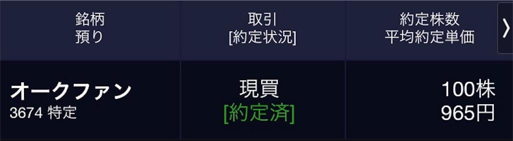 f:id:masaakiogawa0512:20181023163551j:image