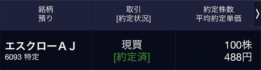 f:id:masaakiogawa0512:20181025174242j:image