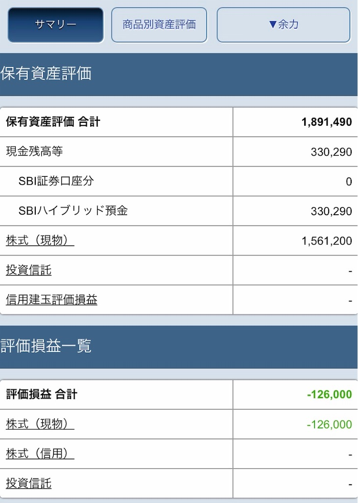 f:id:masaakiogawa0512:20181030173629j:image