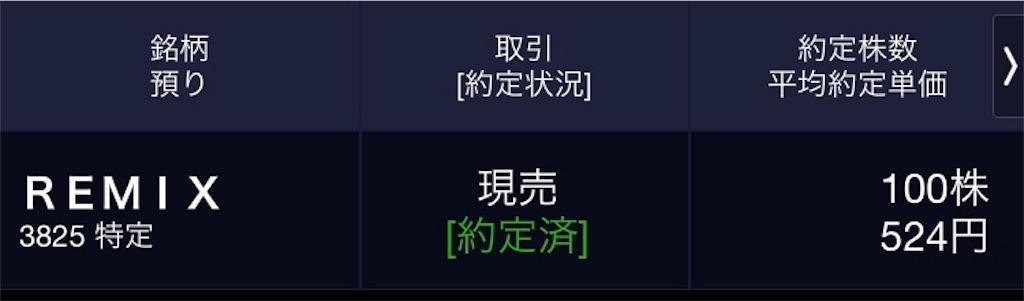 f:id:masaakiogawa0512:20181115215641j:image