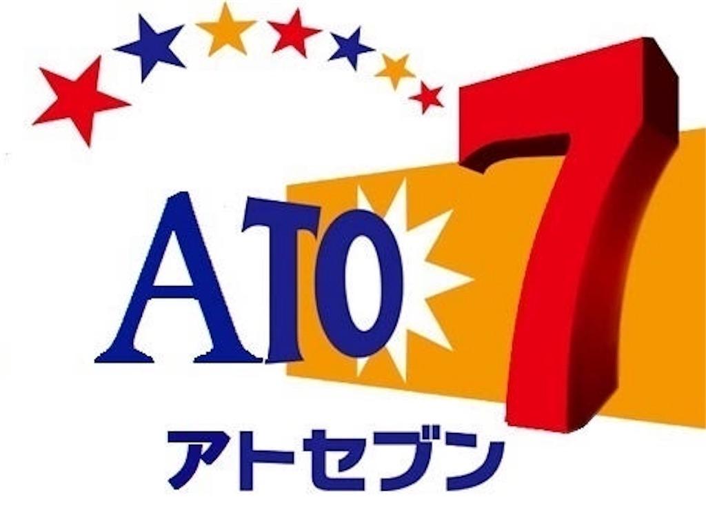 f:id:masaakiogawa0512:20181116232439j:image
