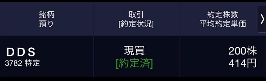 f:id:masaakiogawa0512:20181129191029j:image