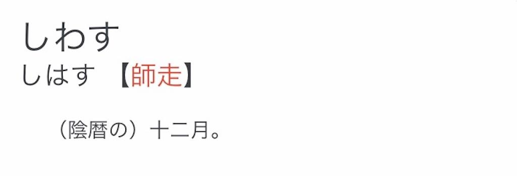 f:id:masaakiogawa0512:20181130232947j:image