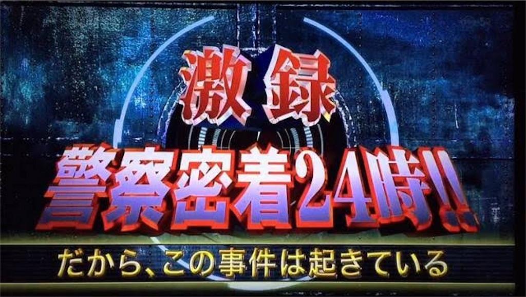 f:id:masaakiogawa0512:20181203172927j:image