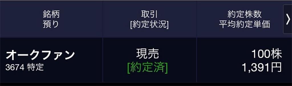 f:id:masaakiogawa0512:20181203173011j:image