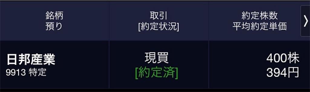 f:id:masaakiogawa0512:20181205225742j:image